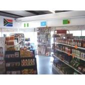 Inside Africa Albany